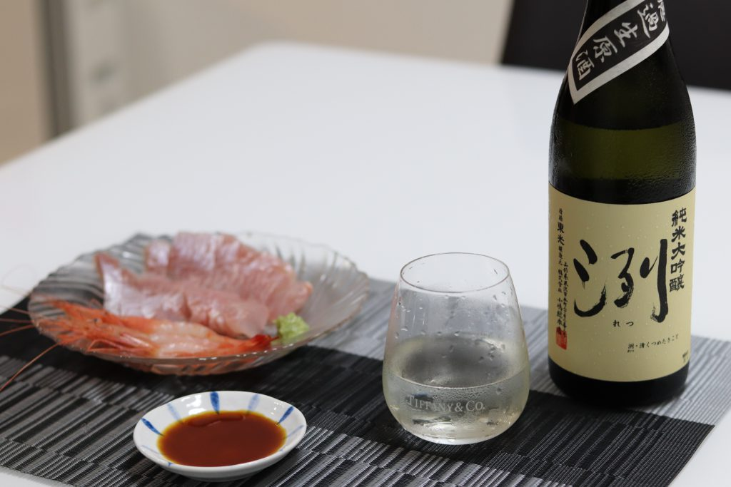 地酒堪能シリーズ21 〜洌 純米大吟醸 無濾過生原酒〜