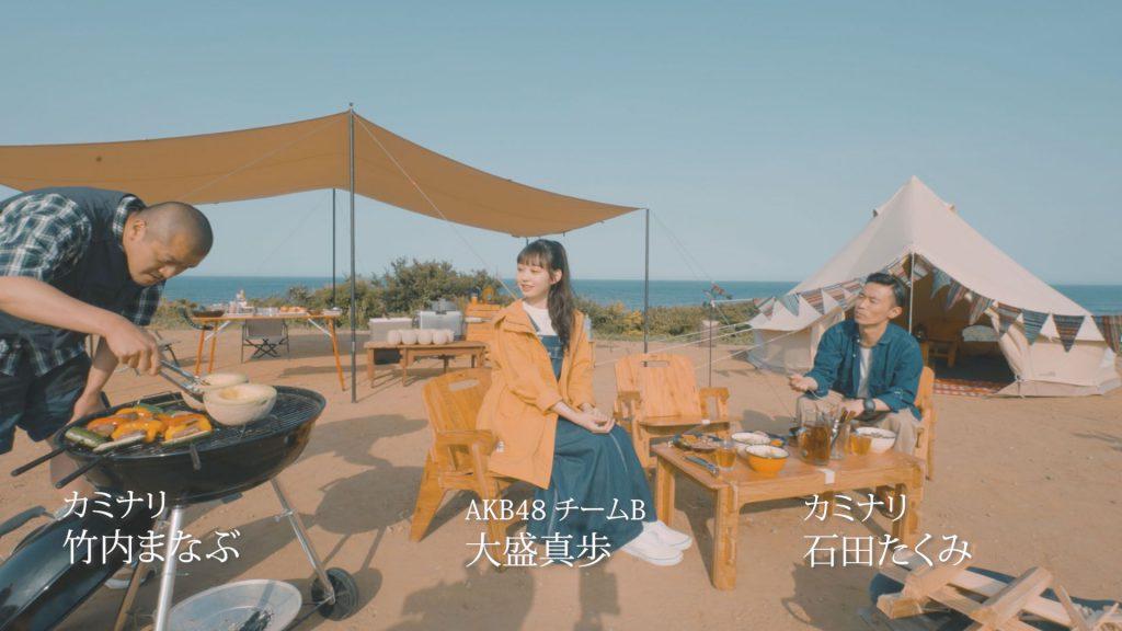 """茨城県鉾田市が今話題の""""キャンプ""""に焦点を当てた台本なしのフルアドリブ WEB 動画を公開"""
